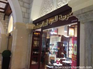 dubai mall arabian oud shop